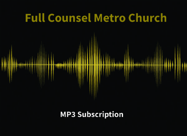 FC Pine Bluff MP3 Subscription